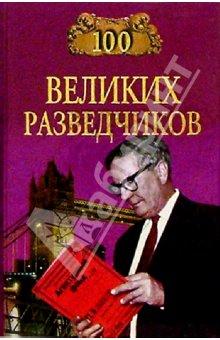 Дамаскин И.А.