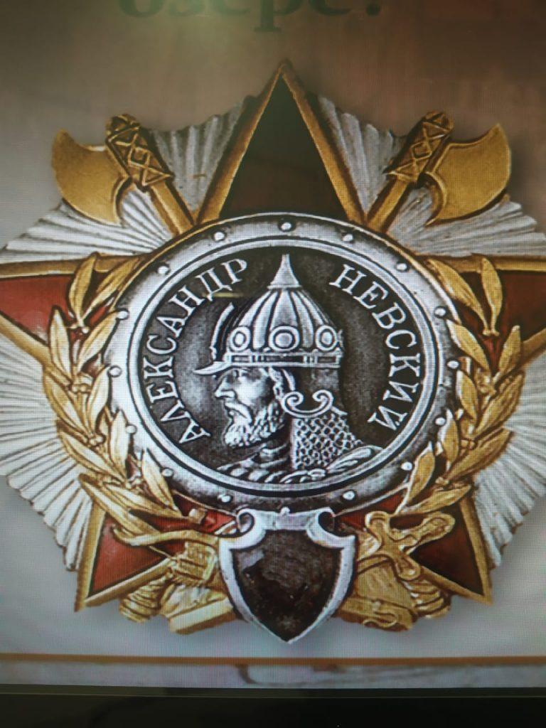 А.Невский