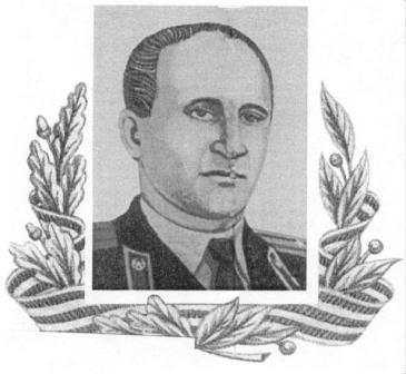 Красавин Михаил Васильевич