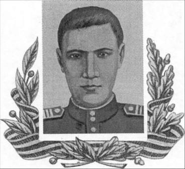 Фомин Михаил Сергеевич