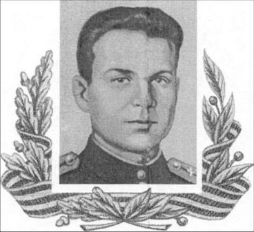 Одноценов Герман Петрович