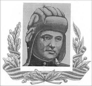 Алимов Зариф Закирович