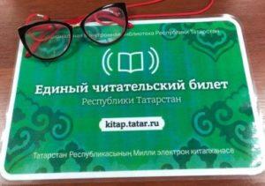 Я - Читатель