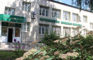 Фото здания библиотеки